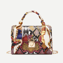 Yellow Fashion Casual Animal Print Chains Shoulder Messenger Bag