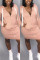 Fashion Casual Zipper Bag Hip Hooded Sweater Pink Dress