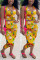 Fashion Sexy Printed Sleeveless Top Yellow Skirt Set
