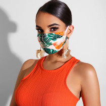 Green Casual Basic Dustproof Face Protection