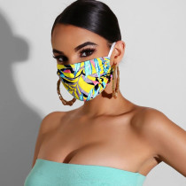 Yellow Casual Basic Dustproof Face Protection