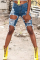 Deep Blue Fashion Casual Skinny Patchwork Pants