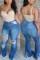 Deep Blue Fashion Sexy Skinny Solid Denim Trousers