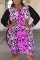 Pink Fashion Casual Patchwork Split Joint O Neck Plus Size Long Sleeve Dress