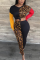 Red Casual Leopard Split Joint O Neck Long Sleeve Two Pieces