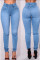 Baby Blue Casual High Waist Jeans
