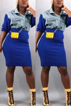 Blue Fashion Loose Stitching Two-Piece Skirt Suit (Denim Coat + Skirt)