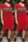 Red Fashion Casual Print Leopard Split Joint V Neck Short Sleeve Dress