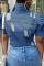 Blue Casual Patchwork Tassel Turndown Collar Plus Size Overcoat