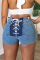 Baby Blue Casual Solid Split Joint Mid Waist Skinny Denim Shorts