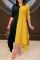 Yellow Fashion Casual Patchwork Asymmetrical Turndown Collar Shirt Dress