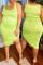 Yellow Fashion Sexy Plus Size Solid Fold U Neck Vest Dress