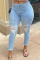 Baby Blue Casual Solid Ripped Mid Waist Skinny Denim Jeans