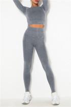 Grey Casual Sportswear Solid Split Joint Two-piece Set