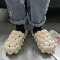 Cream White Casual Living Hollowed Out Solid Color Slippers