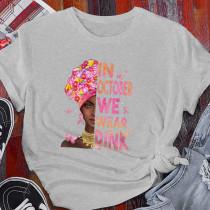 Grey Fashion Casual Print Split Joint O Neck T-Shirts