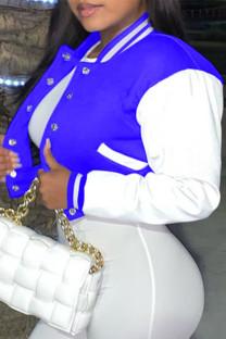 Dark Blue Fashion Casual Patchwork Cardigan Outerwear