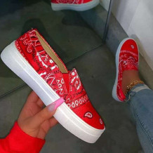 Red Fashion Casual Split Joint Round Out Door Shoes