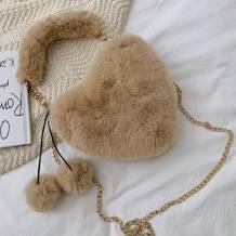 Brown Fashion Casual Heart Chain Strap Solid Crossbody Bag