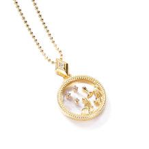 Libra Fashion Solid Zodiac Necklace