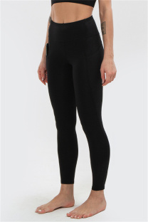 Black Casual Sportswear Solid High Waist Butt-lifting Yoga Trousers