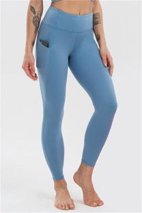 Blue Casual Sportswear Solid High Waist Butt-lifting Yoga Trousers
