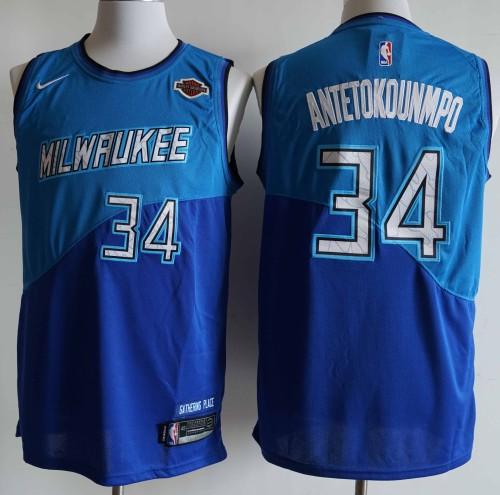 NBA NIKE Jersey  Mllwrukee  NO.34 blue