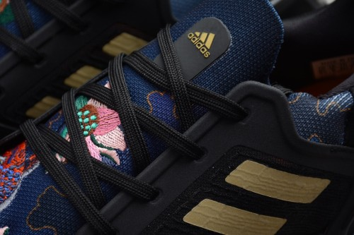 adidas Ultra Boost 20 Chinese New Year Black (2020) FW4310